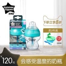 汤美星er生婴儿感温ka瓶感温防胀气防呛奶宽口径仿母乳奶瓶