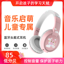 宝宝蓝er耳机头戴式kaTF卡有线无线两用耳麦 英语网课的机对话听力学习耳机手机