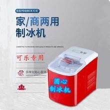 (小)型家er地摊专用冰ka吧台快餐店圆型冷饮机制新式速冻