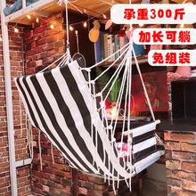宿舍神er吊椅可躺寝ka欧式家用懒的摇椅秋千单的加长可躺室内