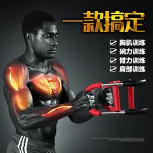 可调节er力器健身器va多功能训练套装练臂肌胸肌握力男