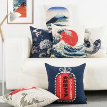 日式和风富士山复古er6麻抱枕汽va垫办公室靠背床头靠腰枕