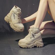 202er秋冬季新式tim厚底高跟马丁靴女百搭矮(小)个子短靴