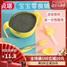 贝塔三er一吸管碗带ti管宝宝餐具套装家用婴儿宝宝喝汤神器碗