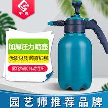 浇花喷er园艺家用(小)hi壶气压式喷雾器(小)型压力浇水喷雾瓶