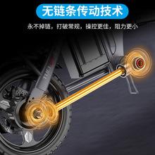 途刺无er条折叠电动zu代驾电瓶车轴传动电动车(小)型锂电代步车