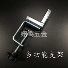 PPR水管热熔器支架焊接机架子es12熔机焊29支架