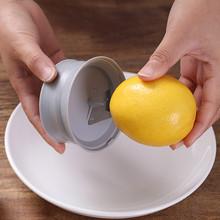 整个柠檬螺旋切片器家用柠es9刀多功能4g黄瓜卷喝柠檬水神器
