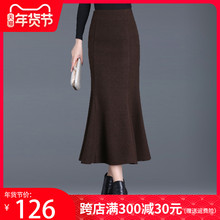 裙子女es半身裙秋冬4g显瘦新式中长式毛呢包臀裙一步修身长裙