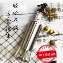 aelesa不锈钢油fk控油升级油嘴(小)酱醋瓶套装厨房家用