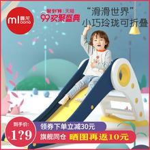 曼龙婴es童室内滑梯fk型滑滑梯家用多功能宝宝滑梯玩具可折叠