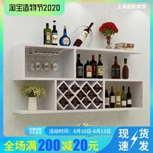 现代简es红酒架墙上ur创意客厅酒格墙壁装饰悬挂式置物架
