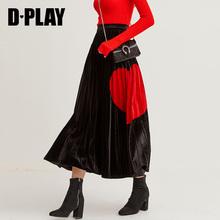DPLesY德帕拉秋ur年红色爱心拼接丝绒宽松女士长式半身裙