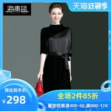 海青蓝es长裙202ur新式收腰显瘦气质名媛拼接16258