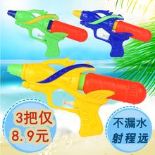 夏季儿es水枪玩具戏ur沙滩呲水喷水亲子游戏男女孩六一节礼物