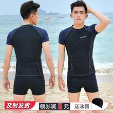 新式男es泳衣游泳运uc上衣平角泳裤套装分体成的大码泳装速干