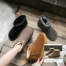 东北女es女鞋女学生zi生简约短靴女式中筒靴高中学生雪地靴