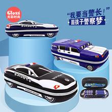 光彩时es Gloszi童文具盒(小)学生男童警车汽车卡通笔袋大容量多功能1-3年级