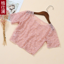 格仕澜es领子女百搭ef夏新式蕾丝衫短式短袖少女粉色气质唯美
