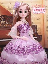 会说话es歌的迪诺芭ef公主大号洋娃娃套装60cm过家家玩具礼物