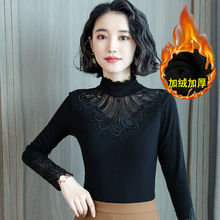 蕾丝加es加厚保暖打mp高领2021新式长袖女式秋冬季(小)衫上衣服