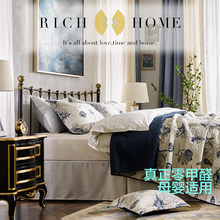 RICes HOMEac美式欧式法式环保无甲醛北欧1.8米1.5米1.2