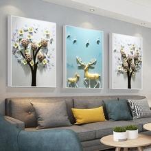 客厅装es画3d立体ac现代简约壁画北欧挂画艺术画沙发背景墙鹿