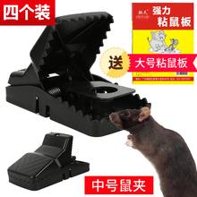 捉老鼠克星全自动高es6灭鼠神器ig强力捕鼠器铁质抓老鼠夹子