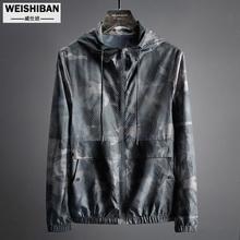 [esqui]男士迷彩防晒服夏季轻薄透气皮肤衣