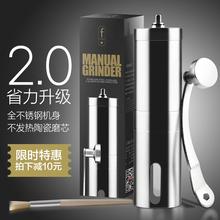 手磨家es(小)型便携手ui锈钢磨芯冲咖啡器具咖啡豆研磨机