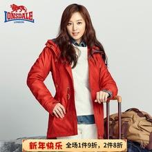 LONSes1ALE正ui两件套女士户外夹克可拆冲锋衣西藏232419596