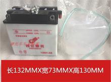 钱江龙Qes1150-uiC钱江御龙蓝宝龙风暴太子摩托车电瓶12V7A蓄电池