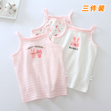 [esqui]日系女童吊带背心宝宝女孩