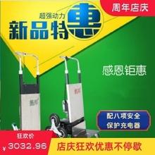 。电动es货车运货车ui搬冰箱多用便携带建筑手拉工程手
