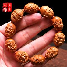橄榄核es串十八罗汉ui雕刻大籽老油核橄榄胡手链文玩手串男士
