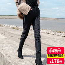 2020年新款羽绒裤女外穿修es11显瘦高ui绒时尚保暖大码棉裤