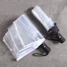 [esqui]一键开关透明全自动雨伞折