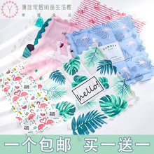冰爽凉es猫粉色男孩ui(小)号枕凝胶凉垫婴儿车水袋车上冰垫