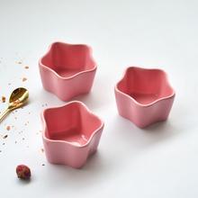 陶瓷星es蛋糕模具烘ru厨房餐具烤箱专用布丁碗碟舒芙蕾碗