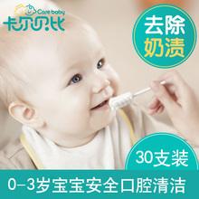 婴儿新款es10个月婴er牙刷贝亲宝宝新生儿的洗嘴巴舌头神器