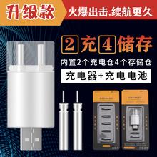 夜光漂电池通用可充电cr42es11电子鱼er器套装超亮夜钓电子