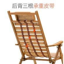 夏天折es椅躺椅摇椅re午休午睡阳台家用休闲老的逍遥椅