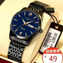 霸气男es双日历机械re石英表防水夜光钢带手表商务腕表全自动