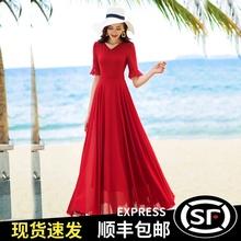 沙滩裙es021新式re收腰显瘦长裙气质遮肉雪纺裙减龄