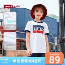 Leves's李维斯re021夏季新式男童白色短袖t恤宝宝纯棉宝宝上衣