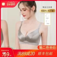 内衣女es钢圈套装聚ud显大收副乳薄式防下垂调整型上托文胸罩