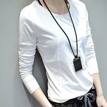 韩国2es20春装新ud打底衫女秋衣长袖白色t恤女装(小)衫上衣服潮