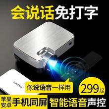 光米Tes家用投影仪ud清智能无线网络办公微型便携式家庭手机同