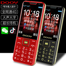 DOOes/朵唯R2ud机全网通4G微信触屏手写大屏大字大声
