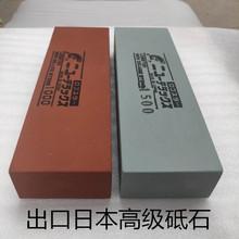 日本虾牌es00目10ud15008000目出口 家用 油石水滴青 磨石